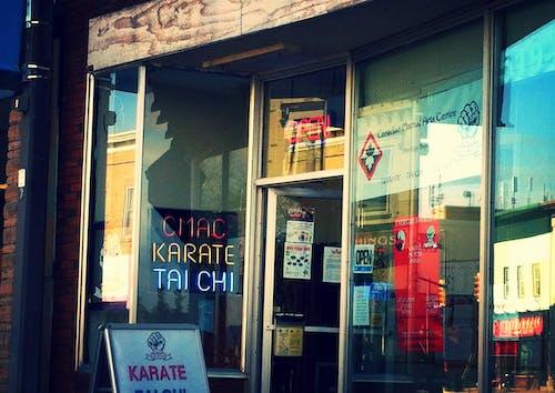 Free stock photo of karate, neon, Tai chi
