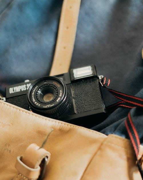 Black Olympus Camera