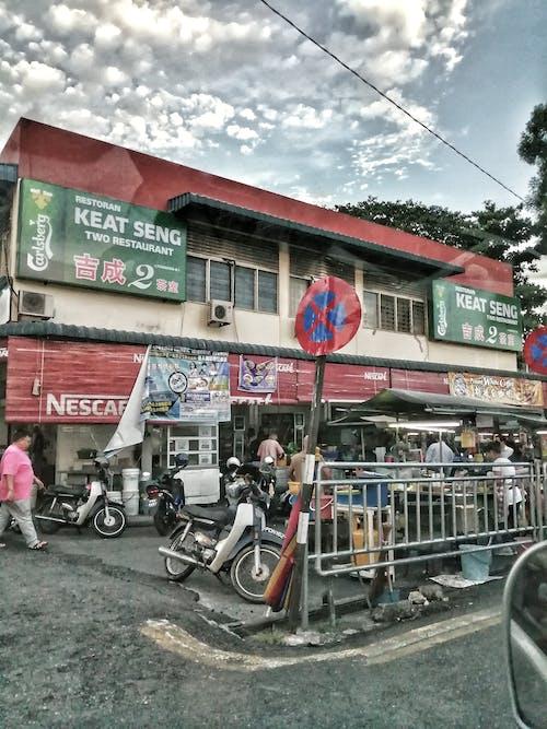 Free stock photo of culture, Malaysia, penang