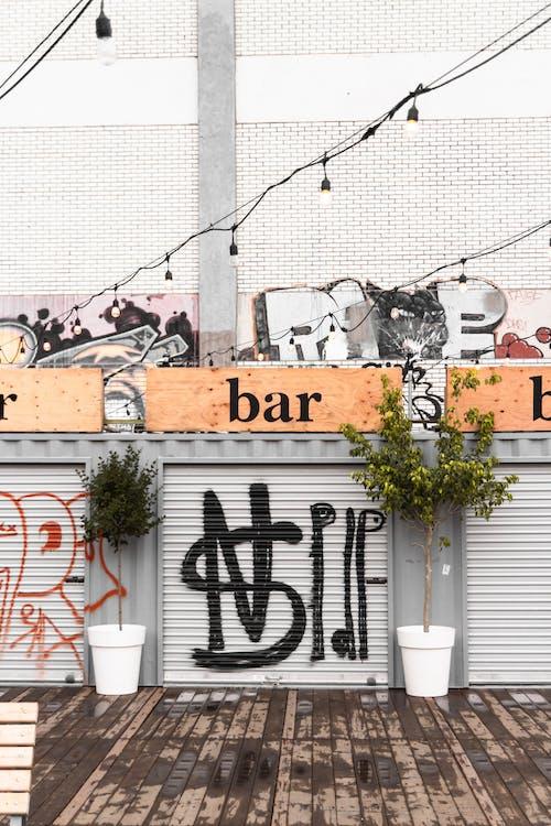 人為破壞, 卷起门, 塗鴉, 建造 的 免费素材照片