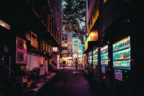 Lighted Vending Machines on Street