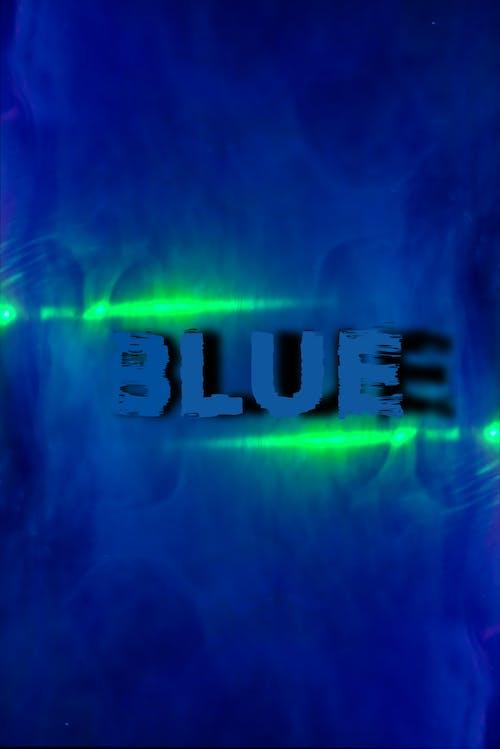 Бесплатное стоковое фото с голубой, зеленый