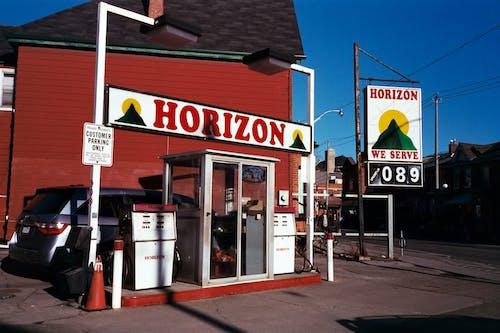 Estación De Gasolina Horizon