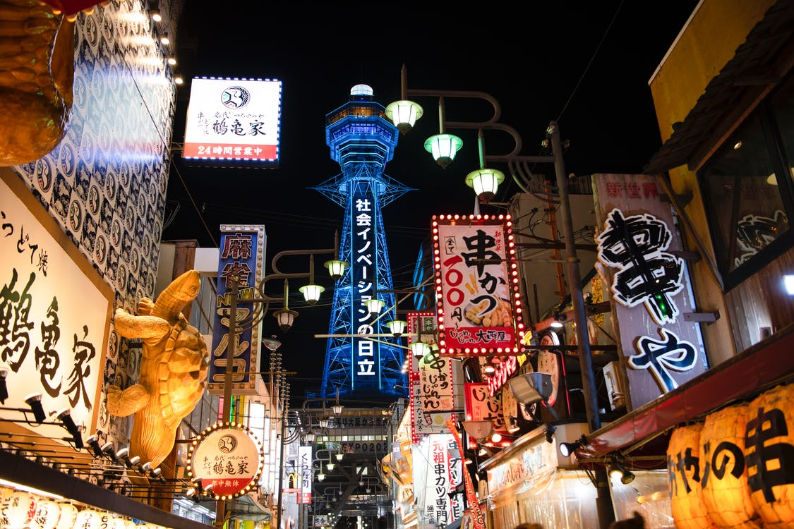 Colourful Japanese Signages On Street
