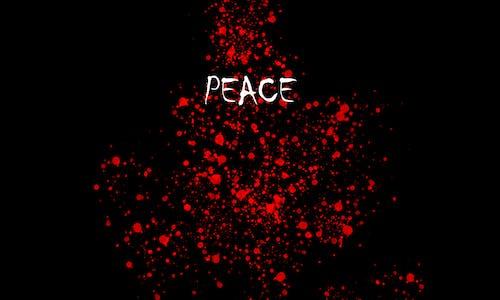 Δωρεάν στοκ φωτογραφιών με 4k ταπετσαρία, 4k ταπετσαρία, ειρήνη, ειρήνη