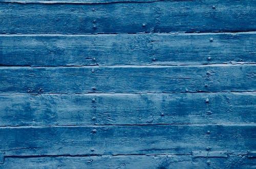 Fotobanka sbezplatnými fotkami na tému les, modrá, stena