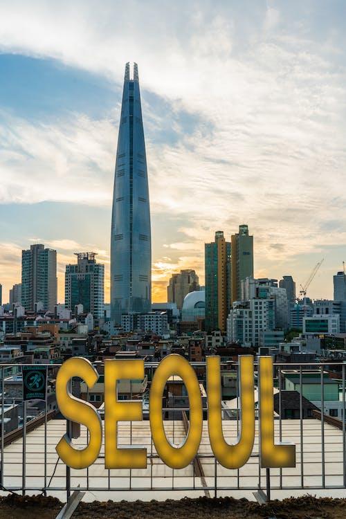 Seoul Signage