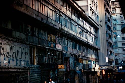 Ingyenes stockfotó Brazília, fényképészet, paulistano, Sao Paulo témában