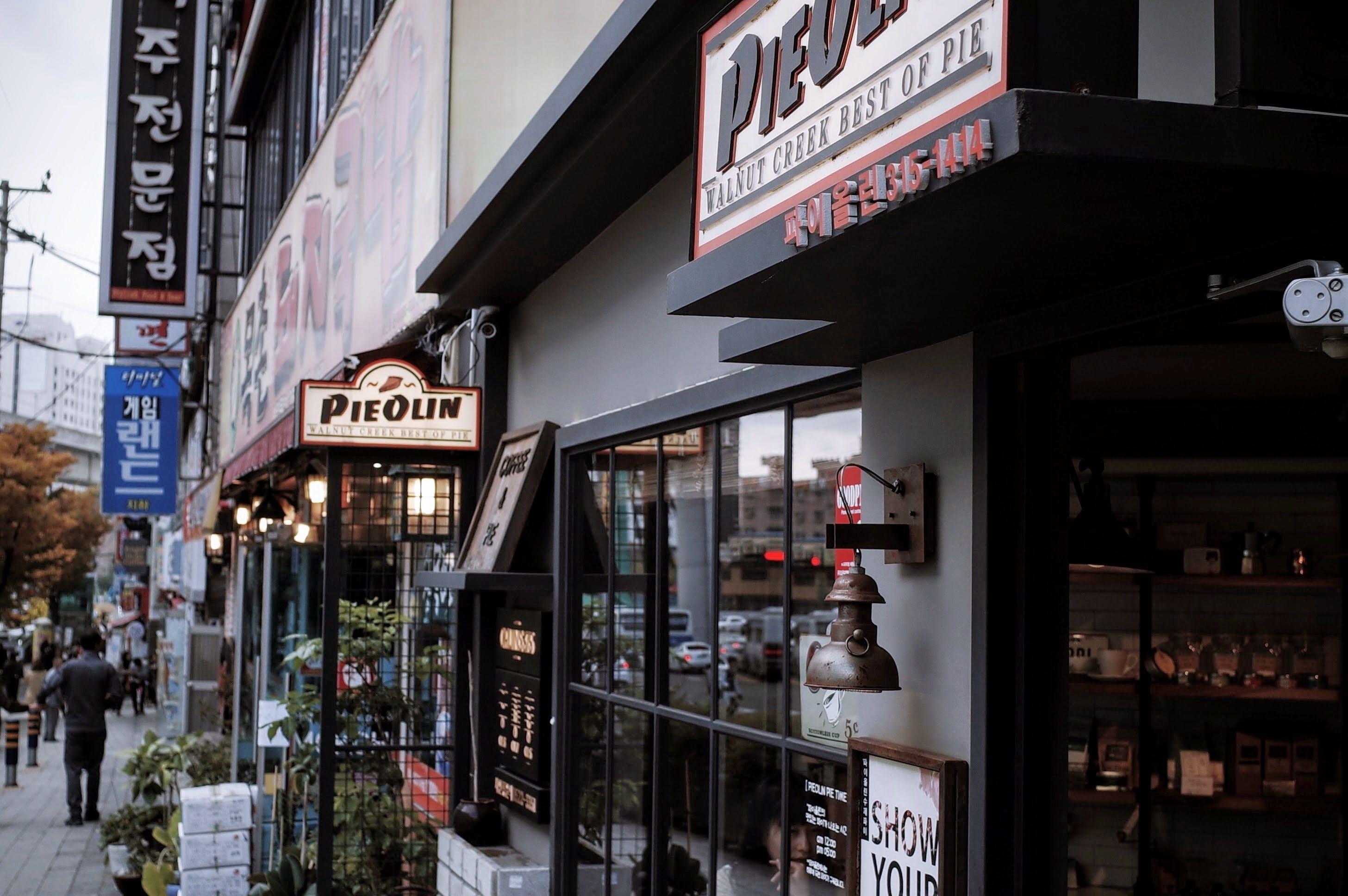 Foto d'estoc gratuïta de arquitectura, bar, botiga, botigues