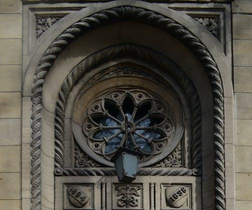 Kostenloses Stock Foto zu alt, architektonisches detail, laterne, symmetrisch