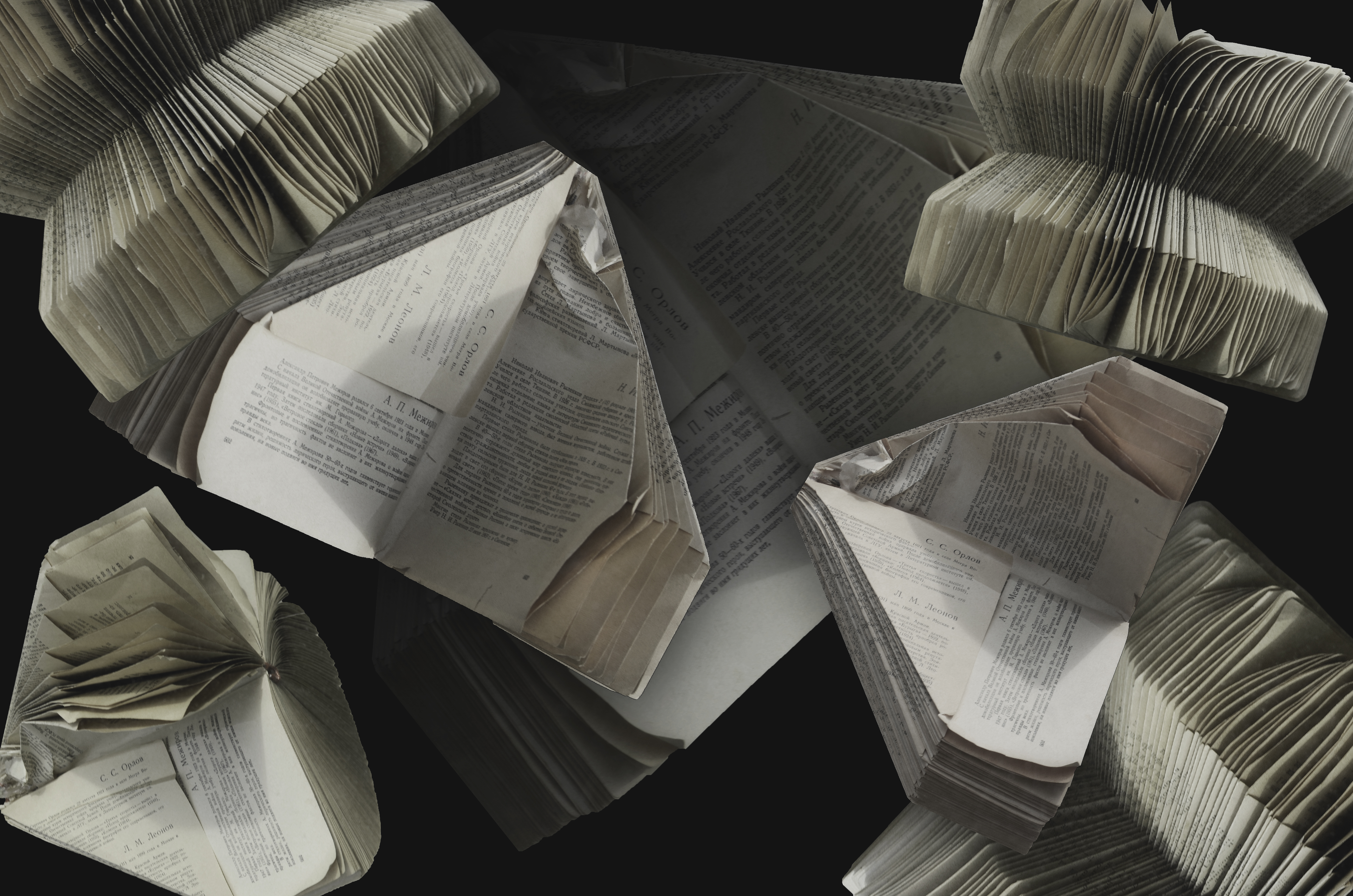Books With Folded Pages