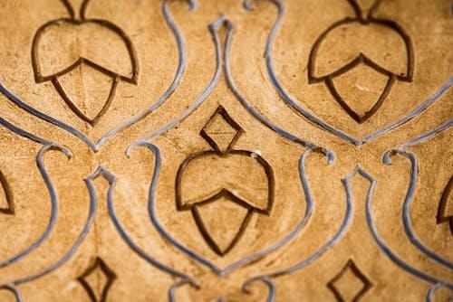 Ilmainen kuvapankkikuva tunnisteilla antiikki, arabialainen, Koristeellinen, kuva