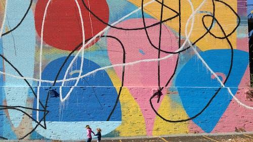 アート, ストリートアート, 壁画, 建物の無料の写真素材
