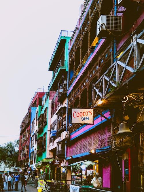 Cooco's Den