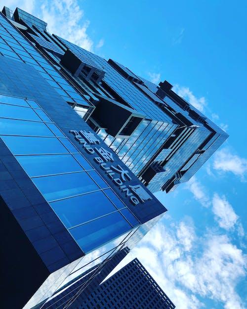 Imagine de stoc gratuită din albastru, centru, centrul orașului, cer