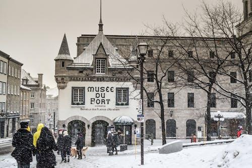Ingyenes stockfotó múzeum, város, városi, városi fotózás témában