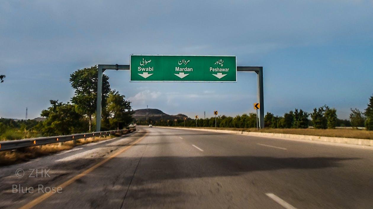 autostrada, cielo, consiglio di strada