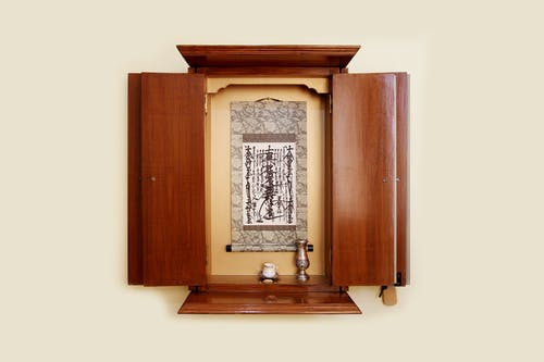 Brown Wooden Altar