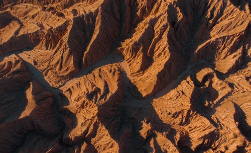 Aerial Photography of Brown Mountain Range