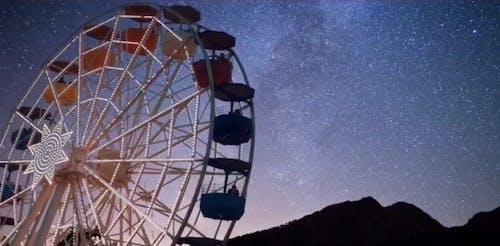 คลังภาพถ่ายฟรี ของ กาแล็กซี, ชิงช้าสวรรค์, ดวงดาว, ดารา