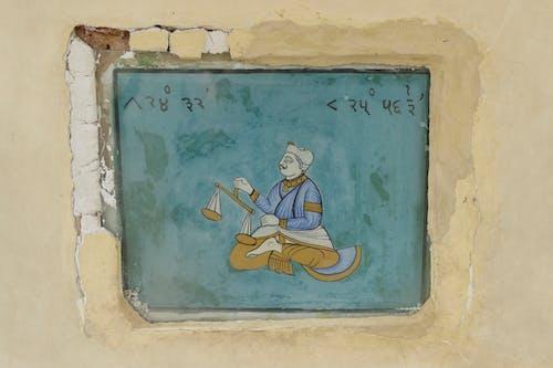 Δωρεάν στοκ φωτογραφιών με jantar mantar, rajput, αρχιτεκτονική, αστρονομικό