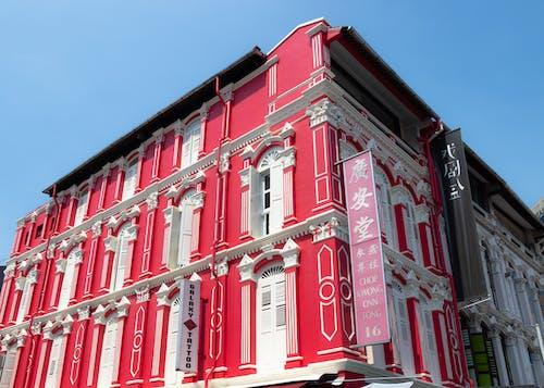 Základová fotografie zdarma na téma apartmány, architektura, barva