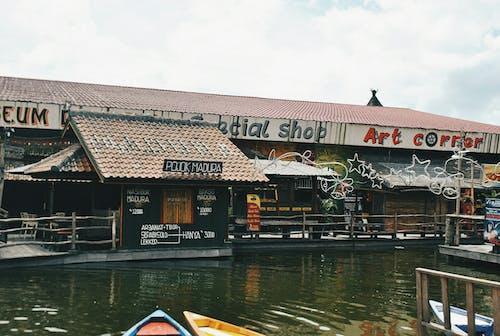 Free stock photo of art, indonesia, market, marketplace