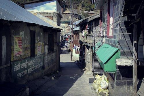 城市, 房屋, 村莊, 老 的 免费素材照片