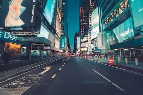 Immagine gratuita di architettura, business, centro città, città