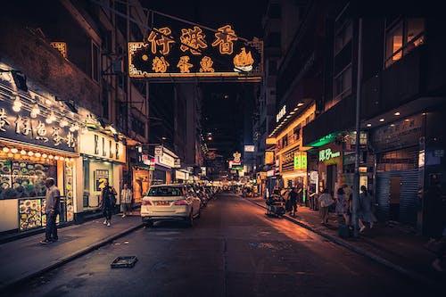 akşam, araba, araç, gece içeren Ücretsiz stok fotoğraf