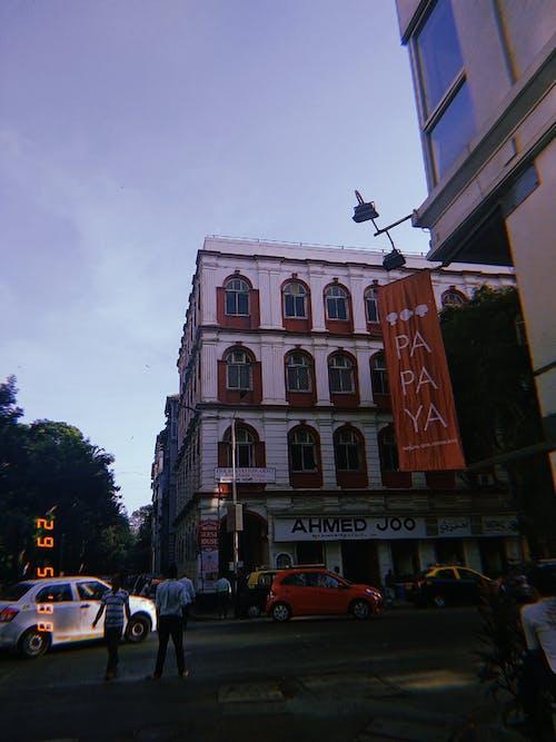 Ảnh lưu trữ miễn phí về kiến trúc, m đốt, người Ấn Độ, Tòa nhà