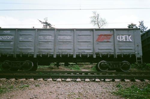 Gray Train on Rails