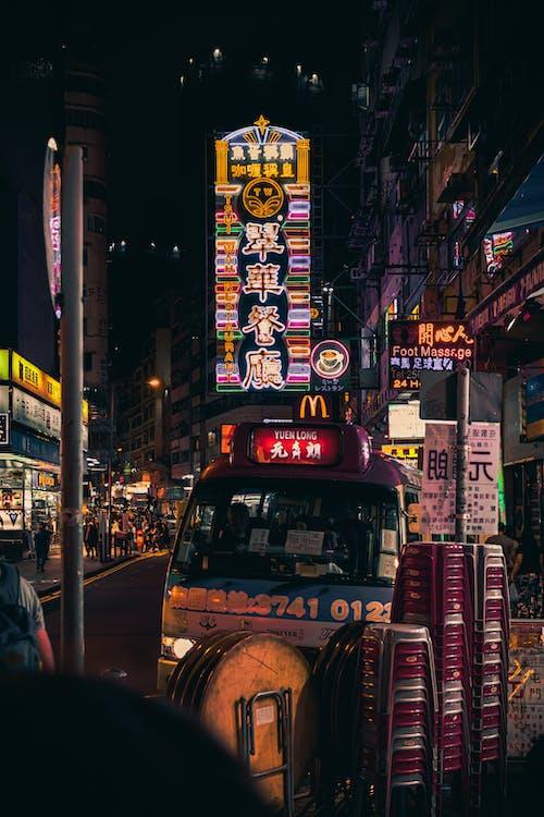 Foto d'estoc gratuïta de anunci, anuncis, arquitectura, art de carrer