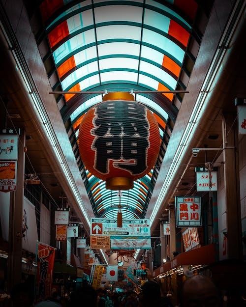 Photo of Japanese Lantern