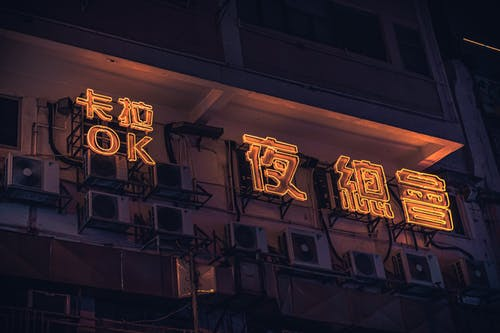 High-rise Building With Illuminated Signage