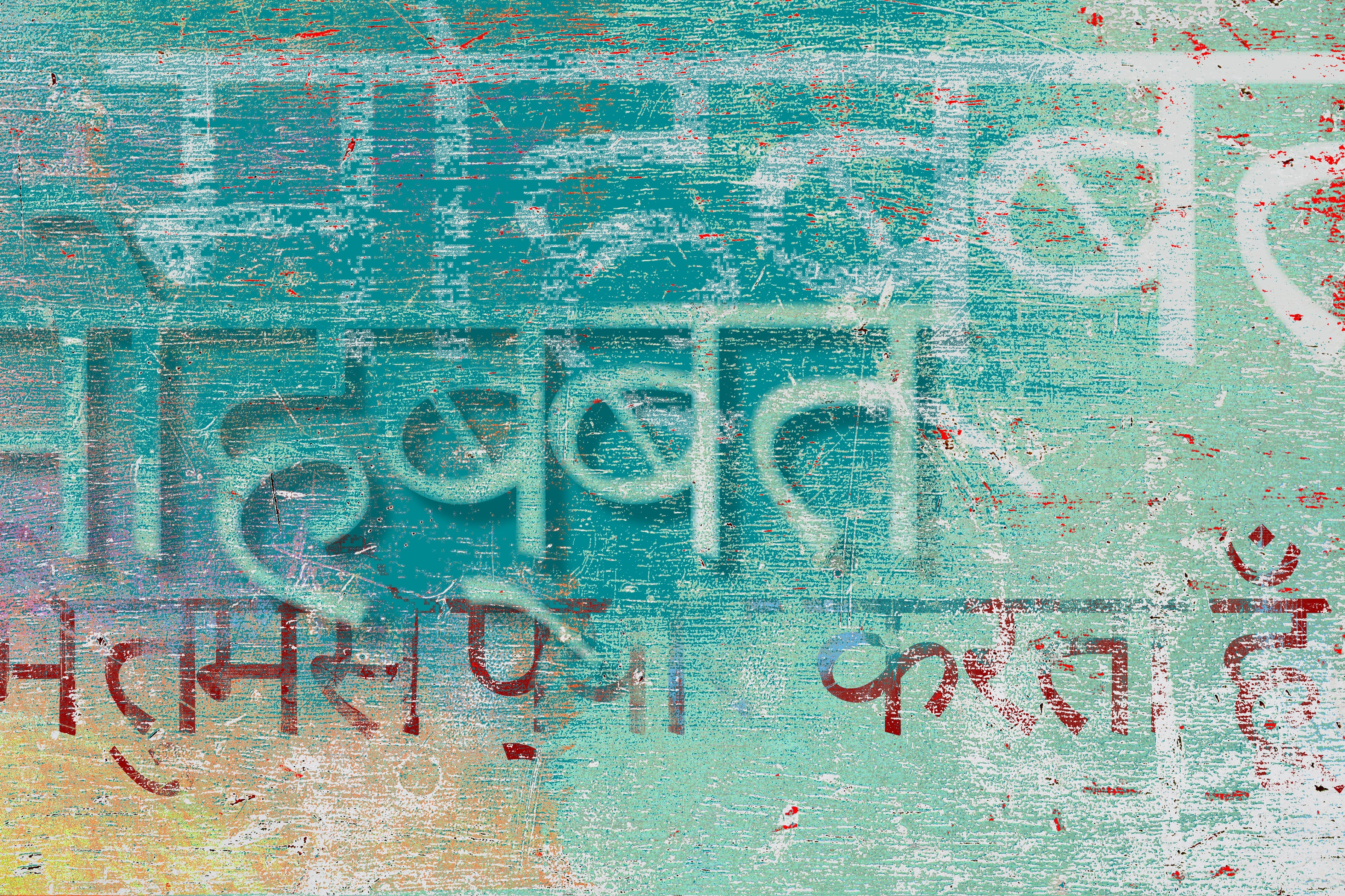 Close-up of Text Written on Wall