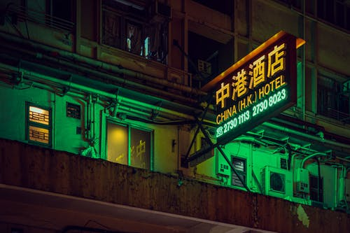 streetphotography, 中國, 光, 光線 的 免費圖庫相片