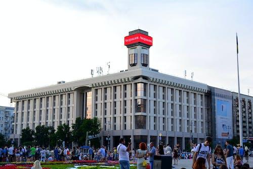 Бесплатное стоковое фото с здание, киевская