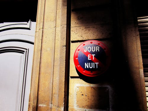 jour et nuit, 巴黎, 巴黎的房子, 巴黎街 的 免費圖庫相片