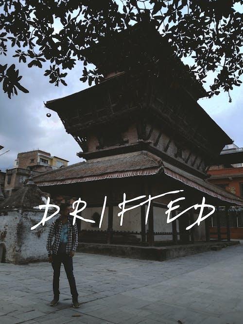 寺廟, 尼泊爾, 漂流, 褪色 的 免費圖庫相片