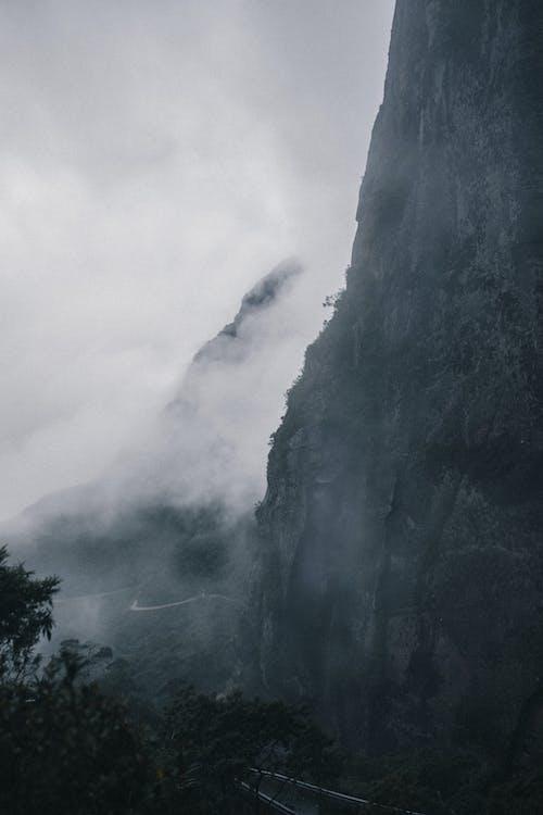Foggy Mountain