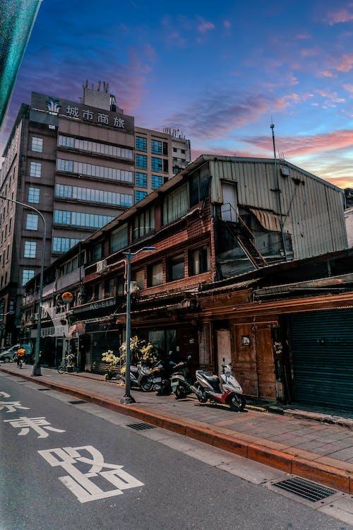 fotografía, sony, Taiwán