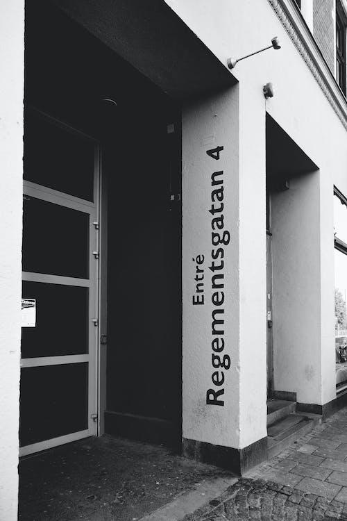 คลังภาพถ่ายฟรี ของ กลางแจ้ง, ขาวดำ, ถนน