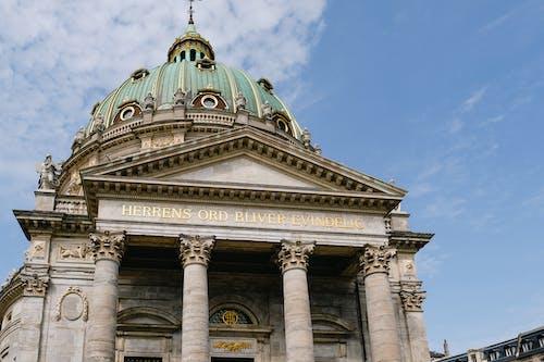 Fotobanka sbezplatnými fotkami na tému dóm, herrens ord bliver evindelig, katedrála