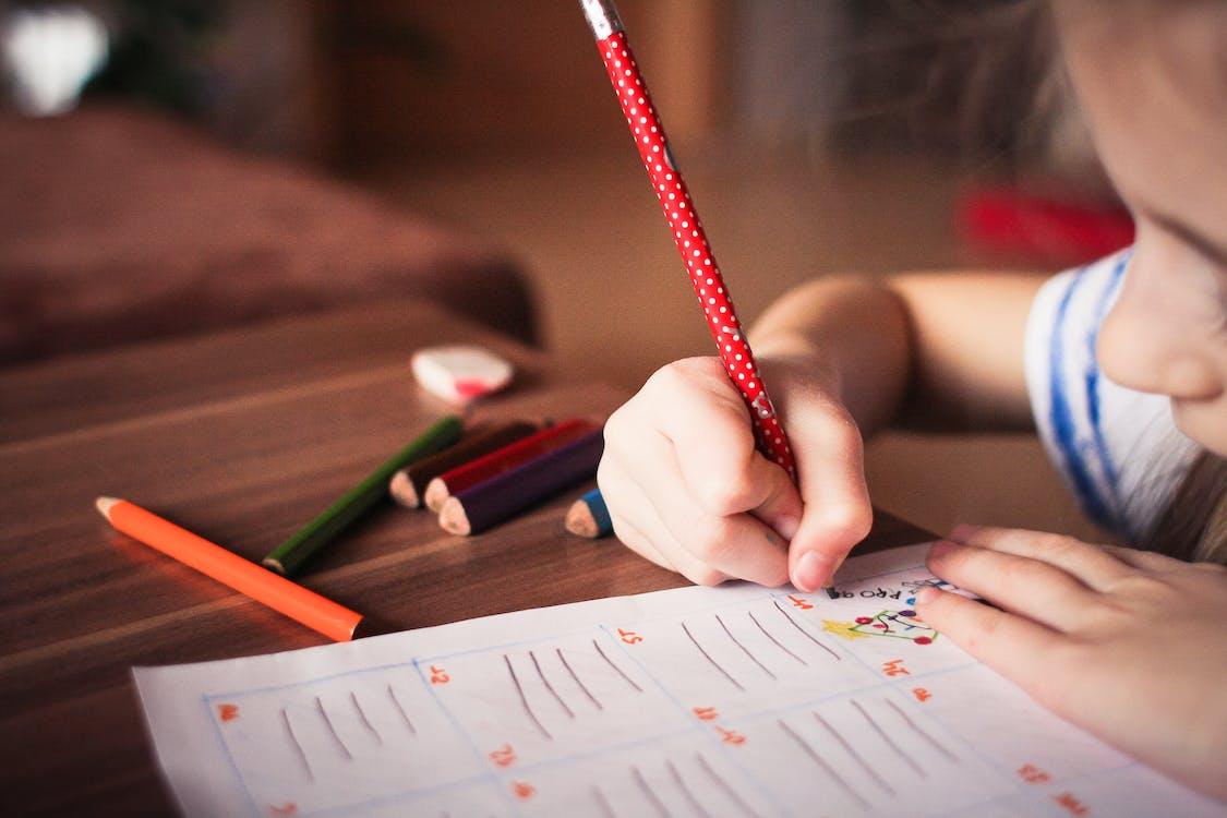 บทความที่อยากให้คุณครูอ่าน!