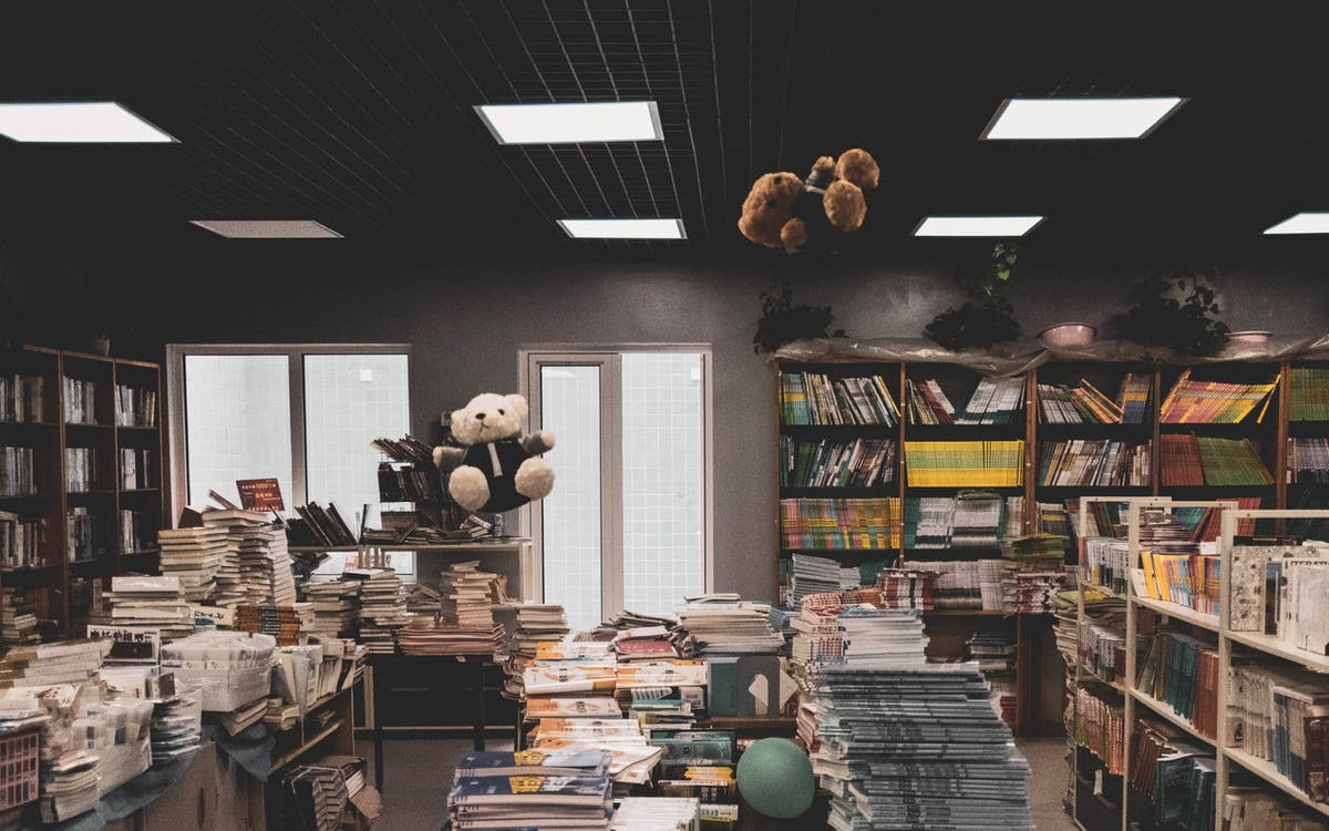商店, 商行, 圖書