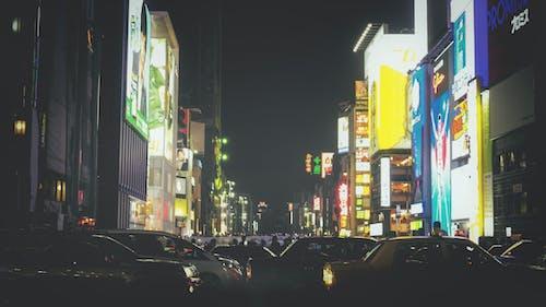 Photos gratuites de dotonbori, japon, léger, nuit