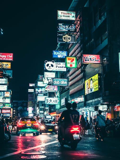 간판, 건물, 금융, 도시의 무료 스톡 사진