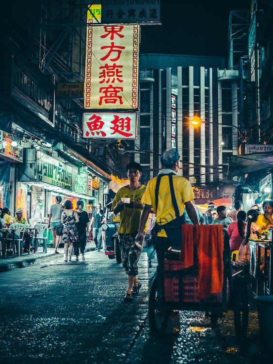 Ázia, Bangkok, cesta