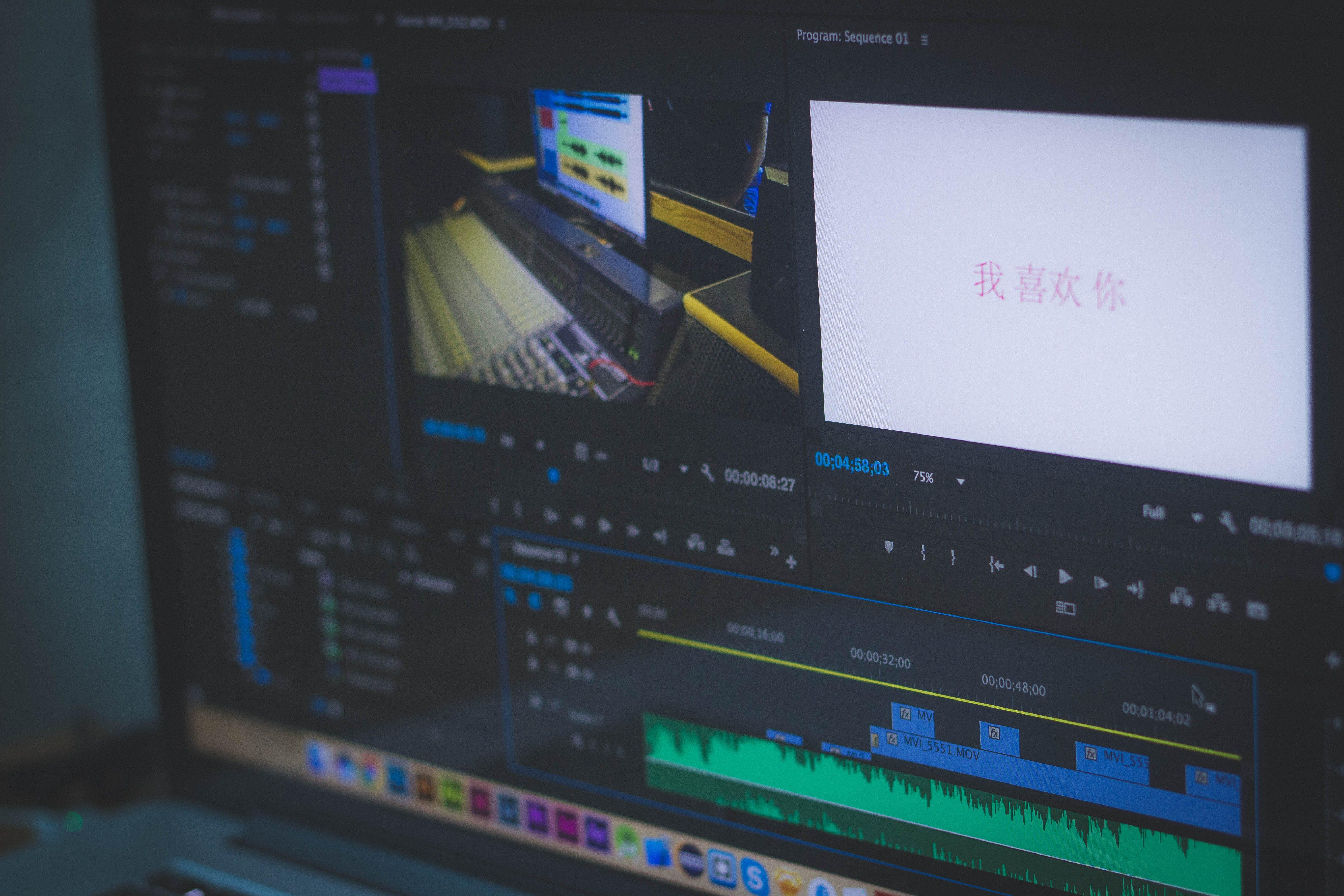 Photos gratuites de éditeur, première, travail, vidéo
